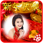 Chinese New Year Photo Frame 2018 Icon
