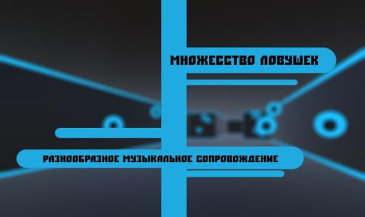 Network Mazes - screenshot