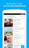 Screenshot of Avito