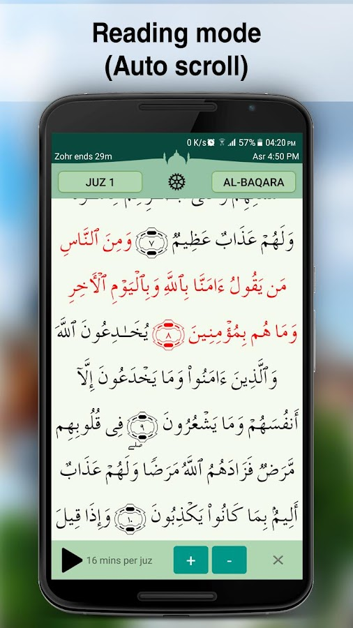 Quran Majeed - Islam - القرآن Screenshot 3
