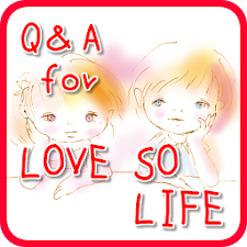 Q&A for LOVE SO LIFE~漫画無料アプリ
