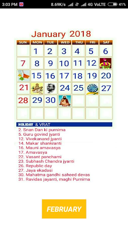 Thakur prasad calendar 2018 - Android Apps on Google Play