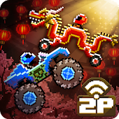Drive Ahead! APK for Bluestacks