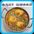 kurma recipes in tamil APK for Bluestacks