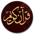 Free MP3 Al-Quran & Terjemahan APK for Windows 8