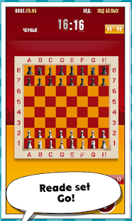 Champion Chess - screenshot