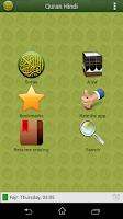 Screenshot of Quran Hindi (हिन्दी कुरान)