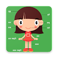 App Odia Body Parts APK for Kindle