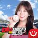 COM2US professional baseball manager for Season 3