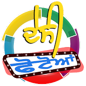 App Desi Photos - Punjabi Pictures APK for Windows Phone
