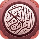 Download Al Quran Indonesia MP3 APK
