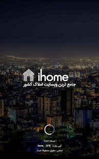 ihome The largest real estate portal in Iran for pc