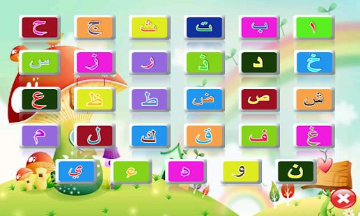 Paket Belajar Lengkap- screenshot thumbnail