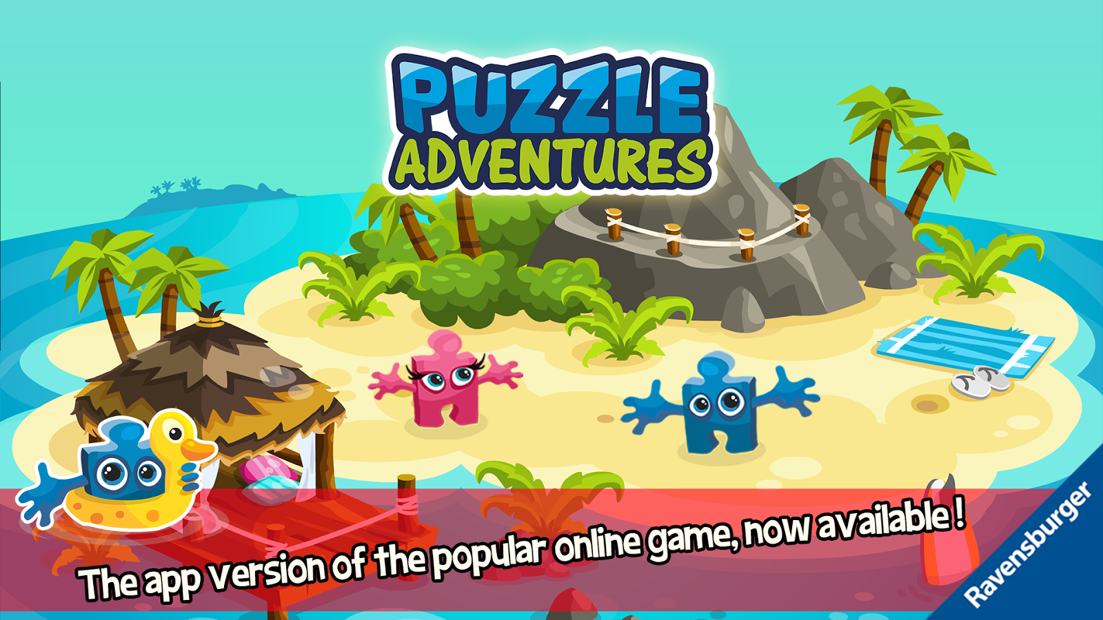 Puzzle Adventures Screenshot 0
