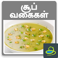 Soup Recipes and Tips in Tamil APK for Bluestacks