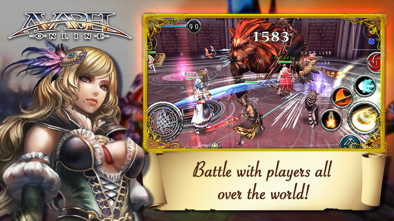 Online RPG AVABEL [Action] Screenshot 1