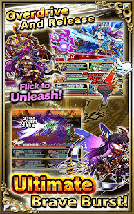 Brave Frontier- screenshot thumbnail