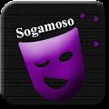 Free Sogamoso Lосk Ѕсгееn APK for Windows 8