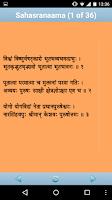 Screenshot of Vishnu Sahasranaama