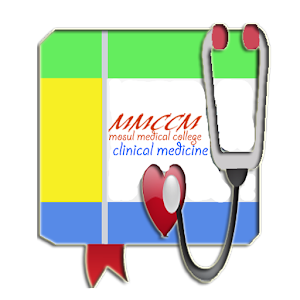 Download Clinical Skills APK