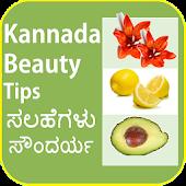 Kannada Beauty && Health Tips ಸೌಂದರ್ಯ ಸಲಹೆಗಳು APK for Bluestacks