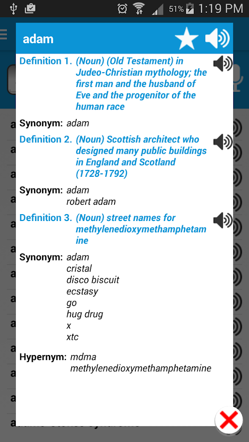 English Dictionary :Pro Screenshot 3