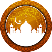 APK App Athan-Adhan for BB, BlackBerry