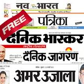 APK App Hindi news paper-हिन्दी पत्रिक for BB, BlackBerry