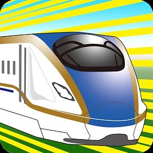 Cover art Train simsim