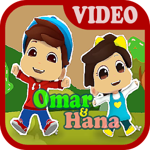 Download Lagu Kanak-Kanak Islami Omar & Hana For PC Windows and Mac