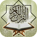App Holy Quran | 100+ Reciters APK for Windows Phone