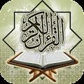 Holy Quran | 100+ Reciters