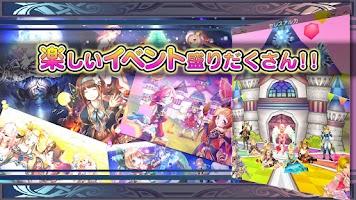 Screenshot of RPG セレスアルカ オンライン