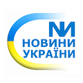 App Новости Украины apk for kindle fire