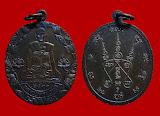 เหรียญเปิดโลก ลป.บุดดา ถาวโร