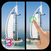 Game اوجد الاختلافات 3 version 2015 APK