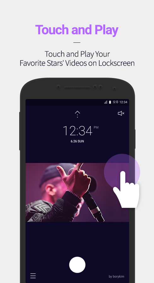 LockStar - Stars on Lockscreen Screenshot 1