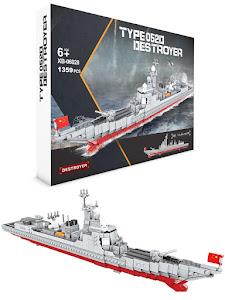 """Конструктор серии """"BrickBattle"""", эскадренный миноносец Type 052D, серый"""