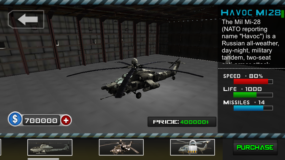 Gunship Air Battle Screenshot 1