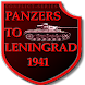 Panzers to Leningrad 1941 (free) - Androidアプリ