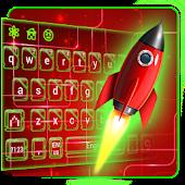 App red green rocket keyboard space light APK for Windows Phone