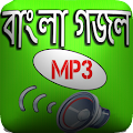 App বাংলা গজল APK for Kindle