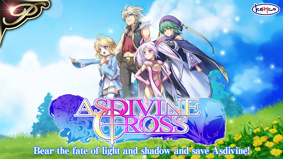 [Premium] RPG Asdivine Cross- screenshot thumbnail