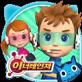 Download 어린이 충치 예방 TV [이너레인져] APK to PC