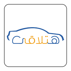 Hatla2ee - new and used cars for sale For PC / Windows 7/8/10 / Mac – Free Download