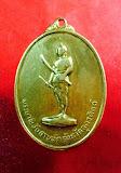 เหรียญพระยาพิชัยดาบหัก ปี13 เนื้อทองแดงชุบทอง สภาพใช้