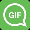 Whats a Gif - gif sender