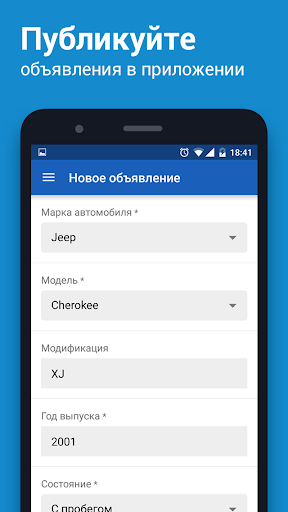 av.by — продажа авто в Беларуси screenshot 4
