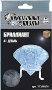 3D Crystal Puzzle Кристал L New