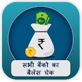 App Bank Account Balance Check APK for Windows Phone